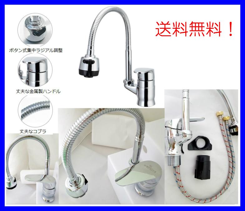 キッチン蛇口 ウォンホル キッチン水栓 コブラ 送料無料 取付工事可能