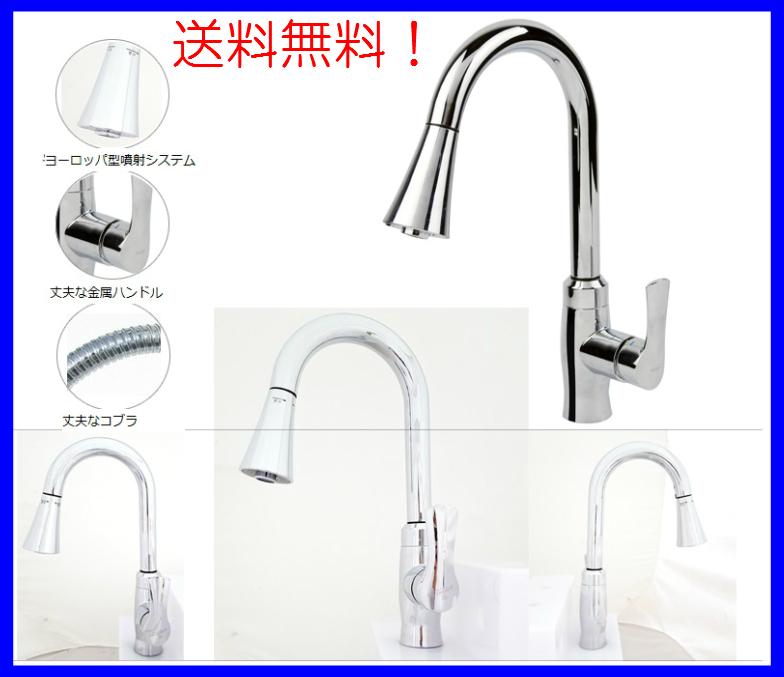 キッチン蛇口 ウォンホル キッチン水栓 インテリアとして存在大!