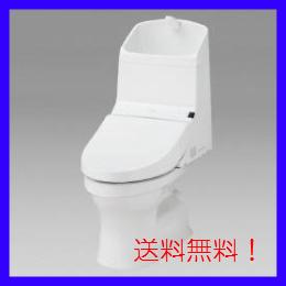 TOTO ウォシュレット一体型便器 HV CES967M リモデルタイプ 手洗いあり 節水トイレ 取付工事可能 送料無料
