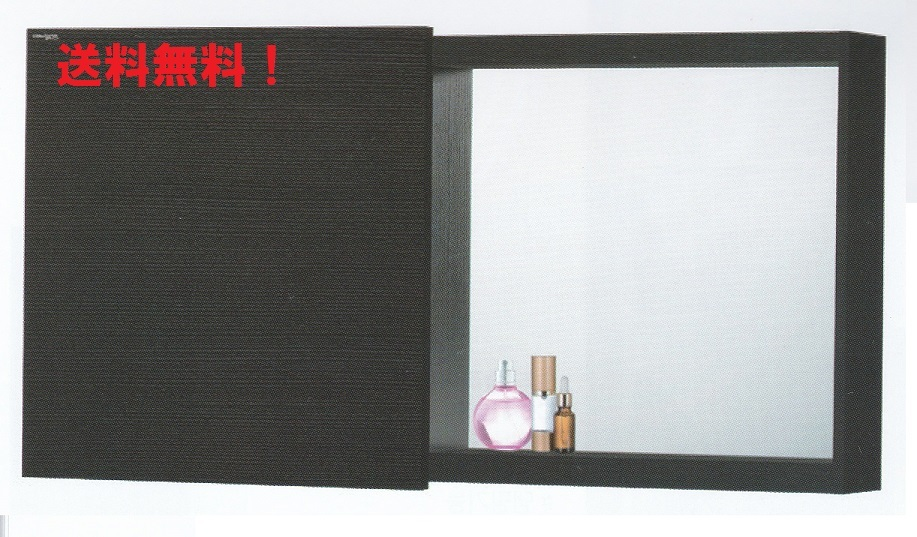 キャビネット 韓国製 ブラック W1200×H600×D175 送料無料 取付工事可能