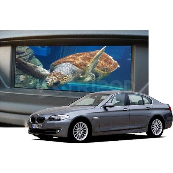 【セールクーポン配布中】【送料無料】BMW E90後期/E89/E84/E70【AVインターフェイス/HDMI入力対応】