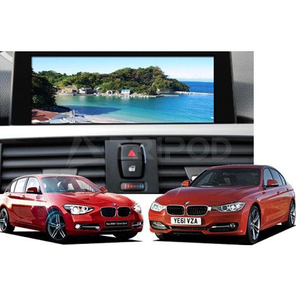 【セールクーポン配布中】【送料無料】2012~ BMW リアモニター出力インターフェース