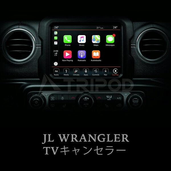 【送料無料】2019y~ 新型 ジープ ラングラーTVキャンセラー【JEEP JL WRANGLER】