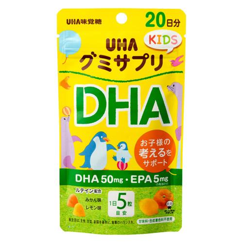 20日分 UHA サプリメント 育ち盛りのお子様をサポート クーポン配布中 送料無料 ネコポス UHA KIDS 100粒 キッズ用サプリメント EPA グミサプリ メーカー直送 ルテイン UHA味覚糖 DHA 好評