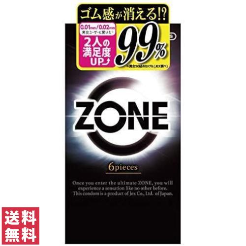 【送料無料(ネコポス)】ジェクス コンドーム ZONE(ゾーン) 6個入【コンドーム 男性用避妊具 ZONE JEX】