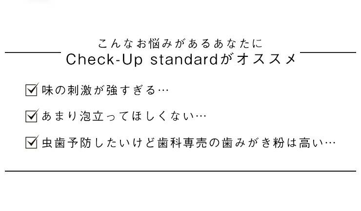 사자 덴트 체크 업 스탠다드 120g (DENT. Check-Upstandard) 치약/ハミガキ 분말