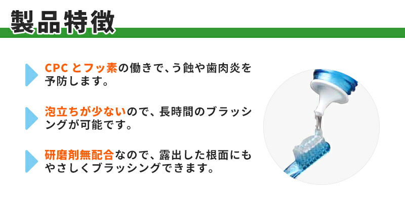 巴特勒 dentallykidjel 80 毫升牙膏粉和牙膏