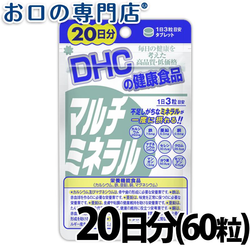 DHC 矿物质补充 60 片