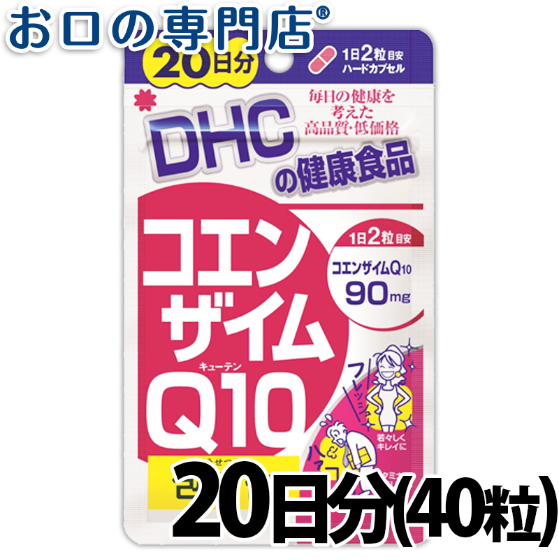 DHC 補充輔酶 Q10 複雜 40 粒