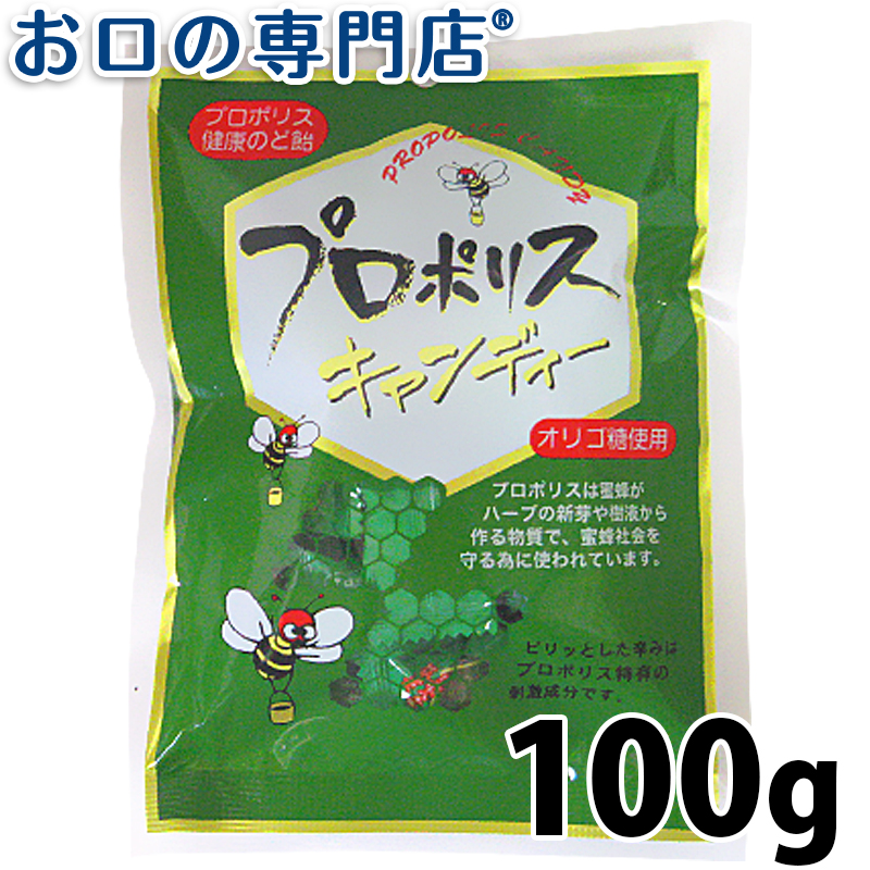 MORIKAWA HEALTH HALL PROPOLIS CANDY (NO.2) 100 G