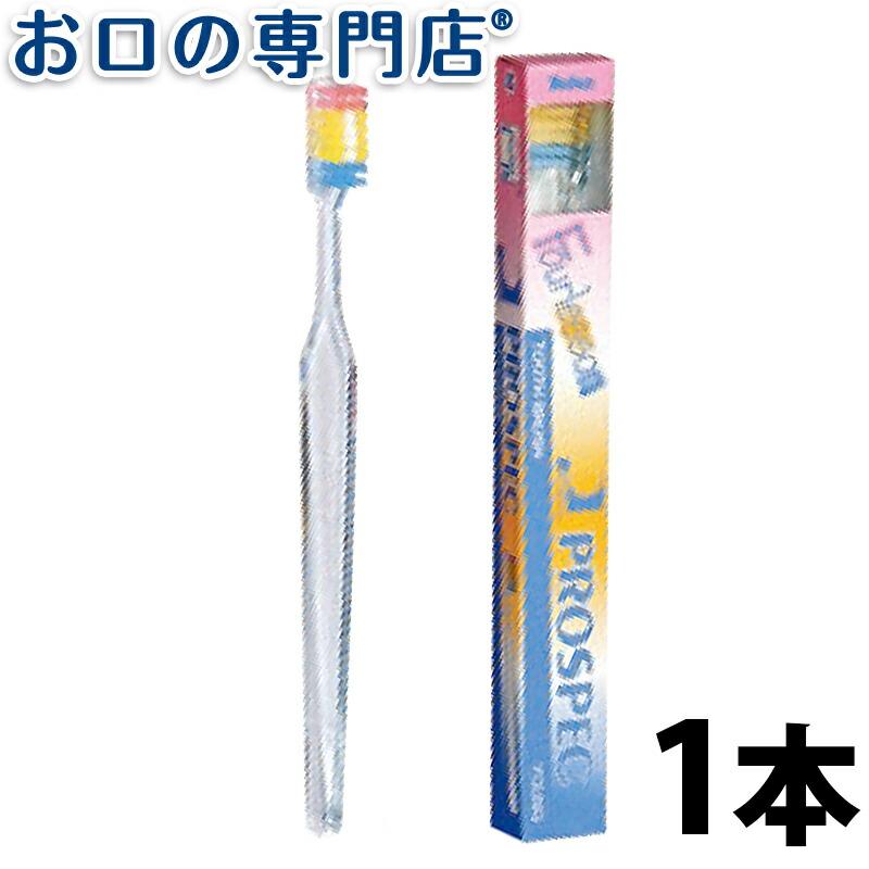 供GC GC專業規格牙刷■四課年輕人M普通大人使用的*1把牙刷/牙刷