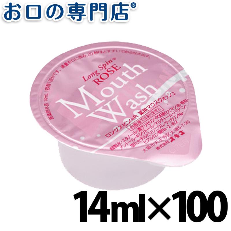 Image result for Okina Mouth Wash Long Spin Rose 100pcs