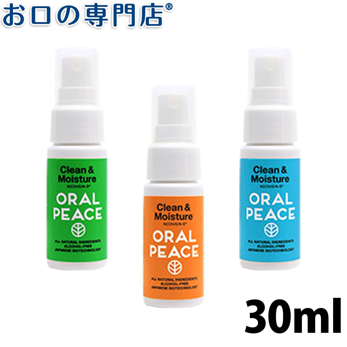 ORAL PEACE MOUTH SPRAY & WASH 30ML