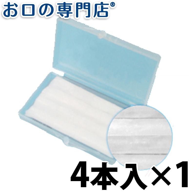 【あす楽】3Mユニテック 携帯用ケース付 矯正用ワックスパック(5cm) 4本入 歯科専売品 【メール便OK】