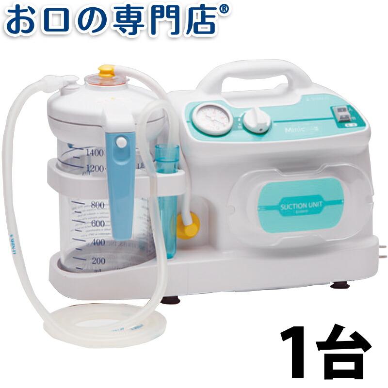 【送料無料】 新鋭工業株式会社 ミニック W-II MW2-1400