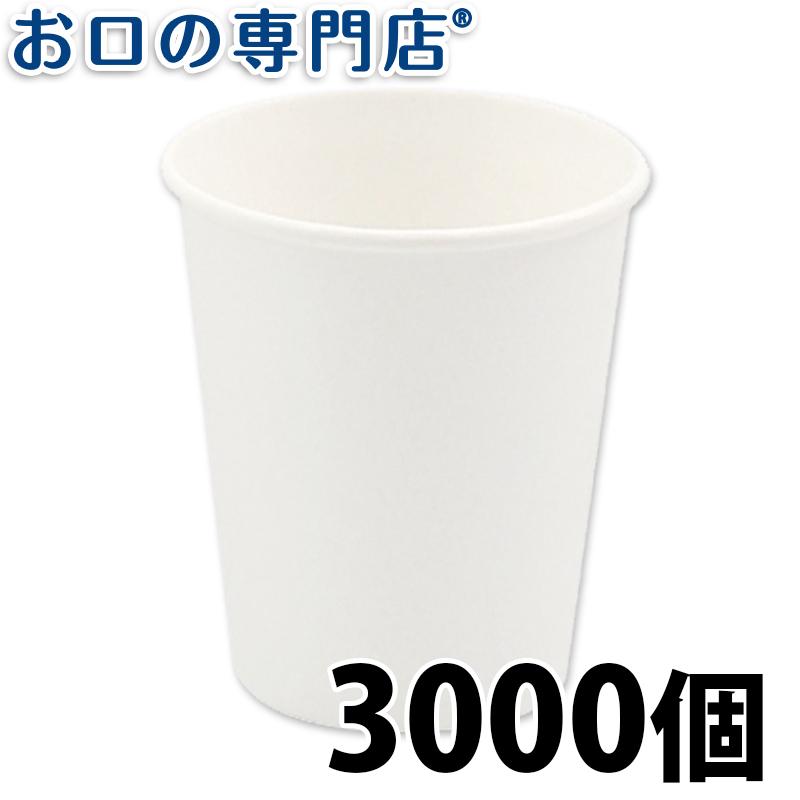 【送料無料】 国産 デラックス 紙コップ 3000個入