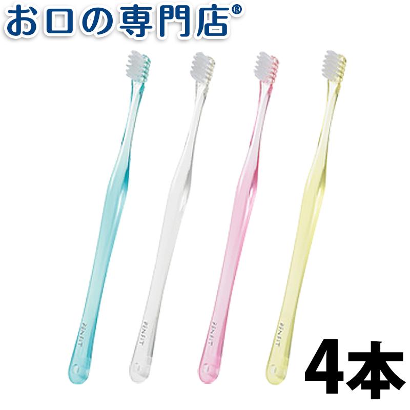 販売期間 限定のお得なタイムセール 定番 2色以上のアソート 歯科衛生士が毎日使いたくなる歯ブラシを作りました クーポンあり 送料無料 オーラルケア ペンフィット 歯科専売品 PENFIT 歯ブラシ4本 ハブラシ 歯ブラシ アソート
