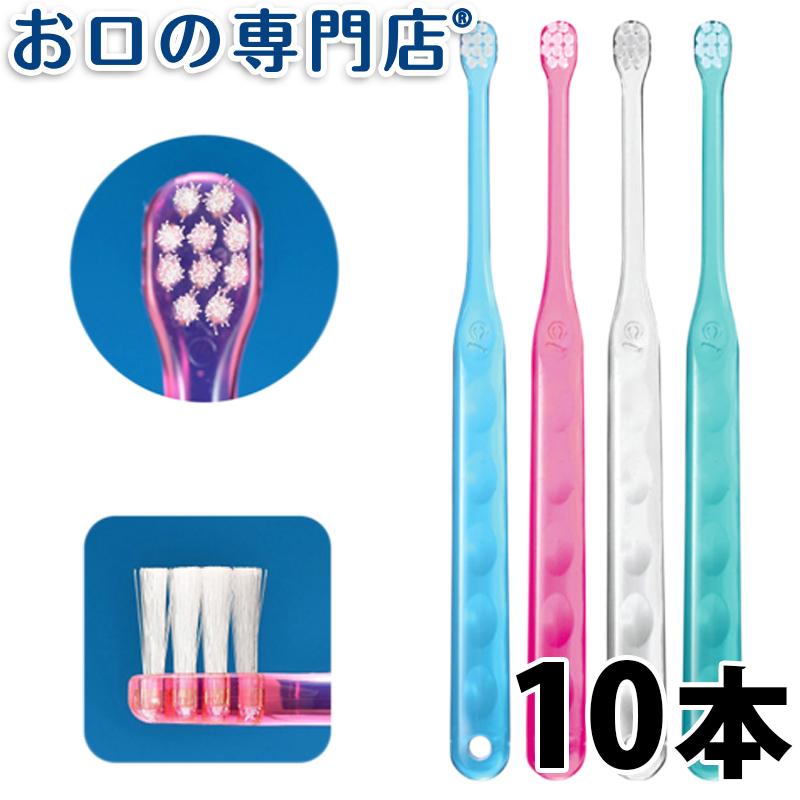 ネック部をお好みの角度に曲げて使用できます 日本未発売 カラー指定不可 送料無料 Ci Assist mini M S 親知らず 曲がる歯ブラシ 歯ブラシ コンパクトヘッド ミニ 世界の人気ブランド 歯科専売品 アシスト ×10本