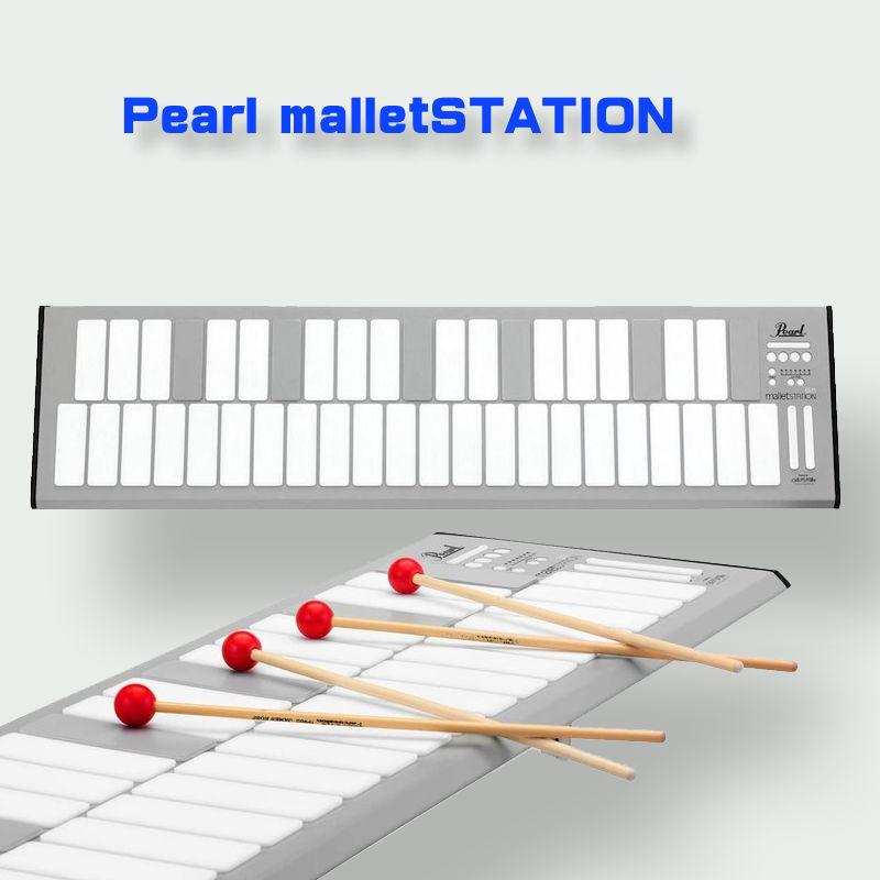 【メーカー公式ショップ】 Pearl Pearl 予約受付 EM-1 コントローラー malletSTATION マレットキーボード コントローラー 予約受付, 熊本県菊池市:2570bb35 --- canoncity.azurewebsites.net
