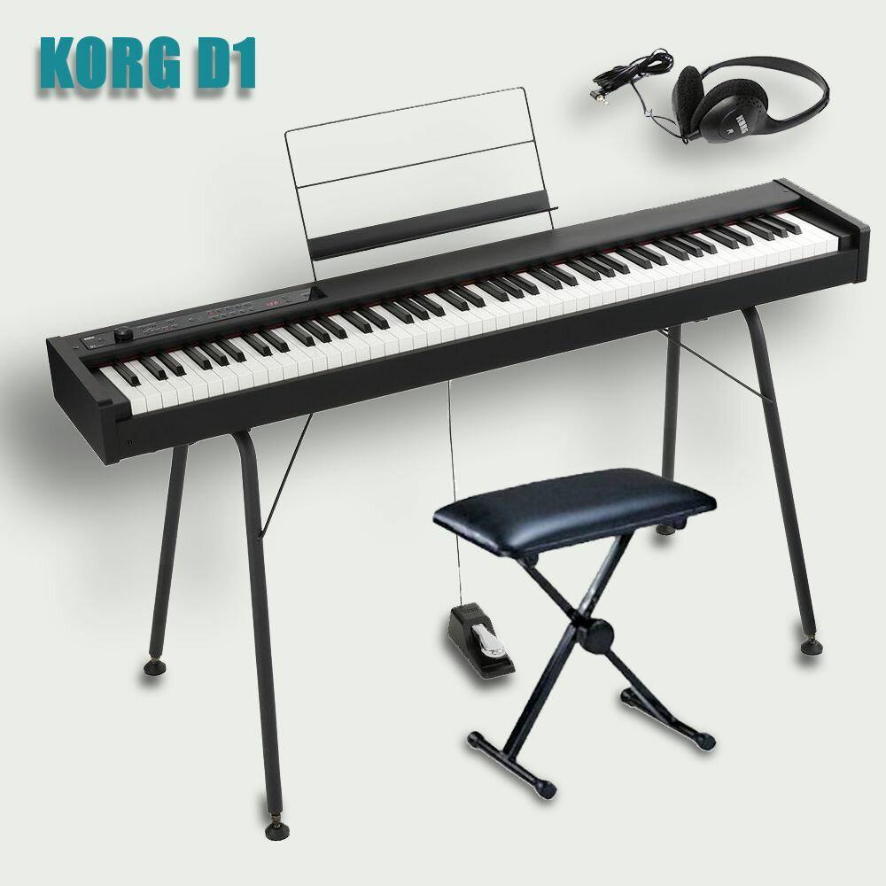 KORG D1 専用スタンド ST-SV1 椅子 ヘッドホン セット コルグ電子ピアノ スピーカーレス ワイヤレスヘッドホンプレゼント
