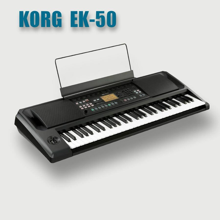 KORG EK-50 コルグ 電子ピアノ