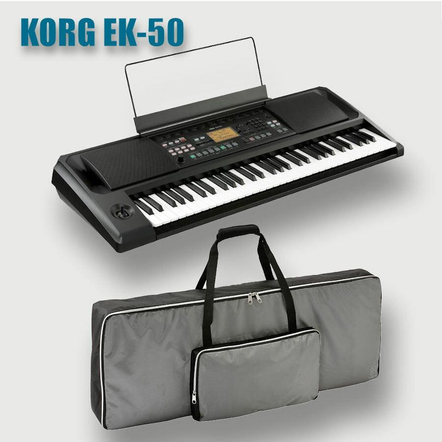 KORG EK-50 SC-EK/PA-GRBK コルグ 電子ピアノ 専用ソフトケースセット