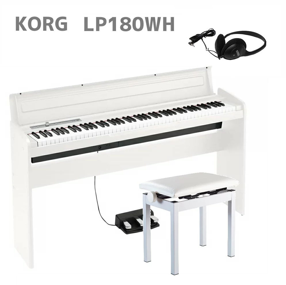 2級品 箱傷み KORG LP-180 WH コルグ 電子ピアノ スタンド 3本ペダルユニット 高低椅子 K48 純正ヘッドホン付 特価 ブライダル クからトレドまで幅広いアイテムを提案! 快気祝