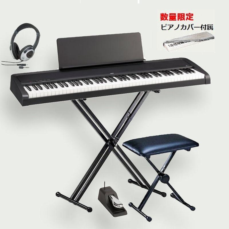 KORG B2 BK コルグ 電子ピアノ X型スタンド W支柱 キーボード椅子 ヘッドホン 数量限定 電子ピアノカバー 付属 (B2Nの上位機種)