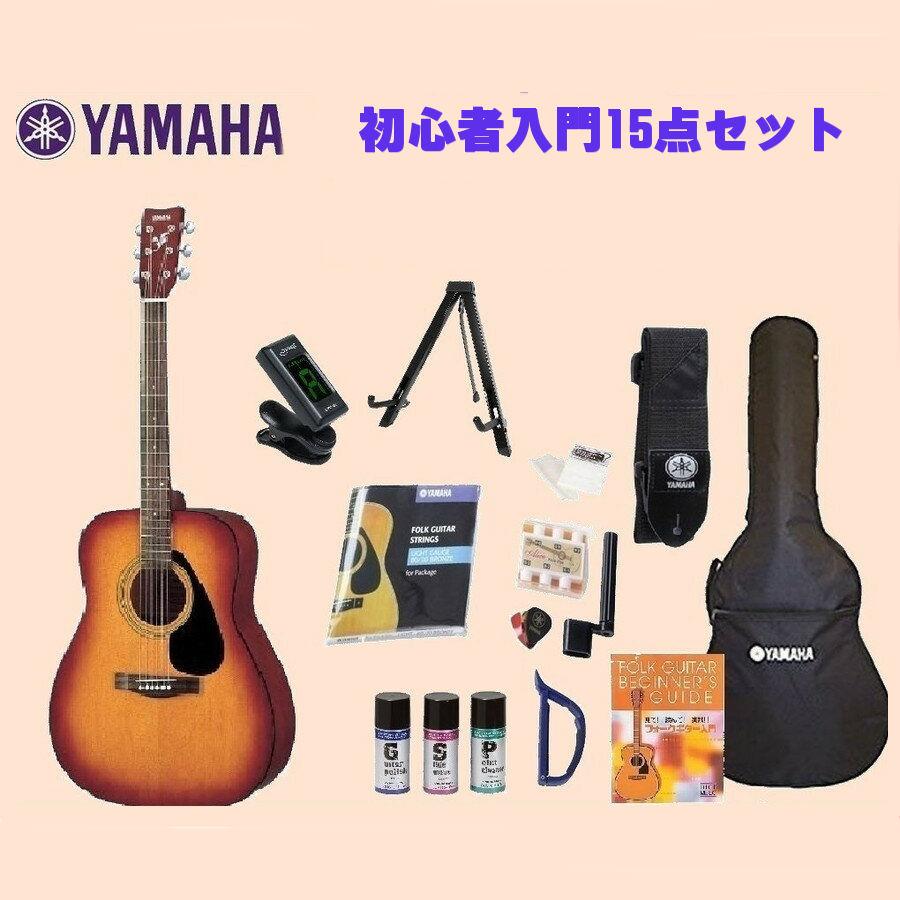 アコースティックギター F-310P ヤマハ 初心者 入門15点セット ヤマハ F-310P 教則DVD クリップチューナー付属 F310P F310P カラー選択有り, Armonia あるもにあ:8754541d --- sunward.msk.ru