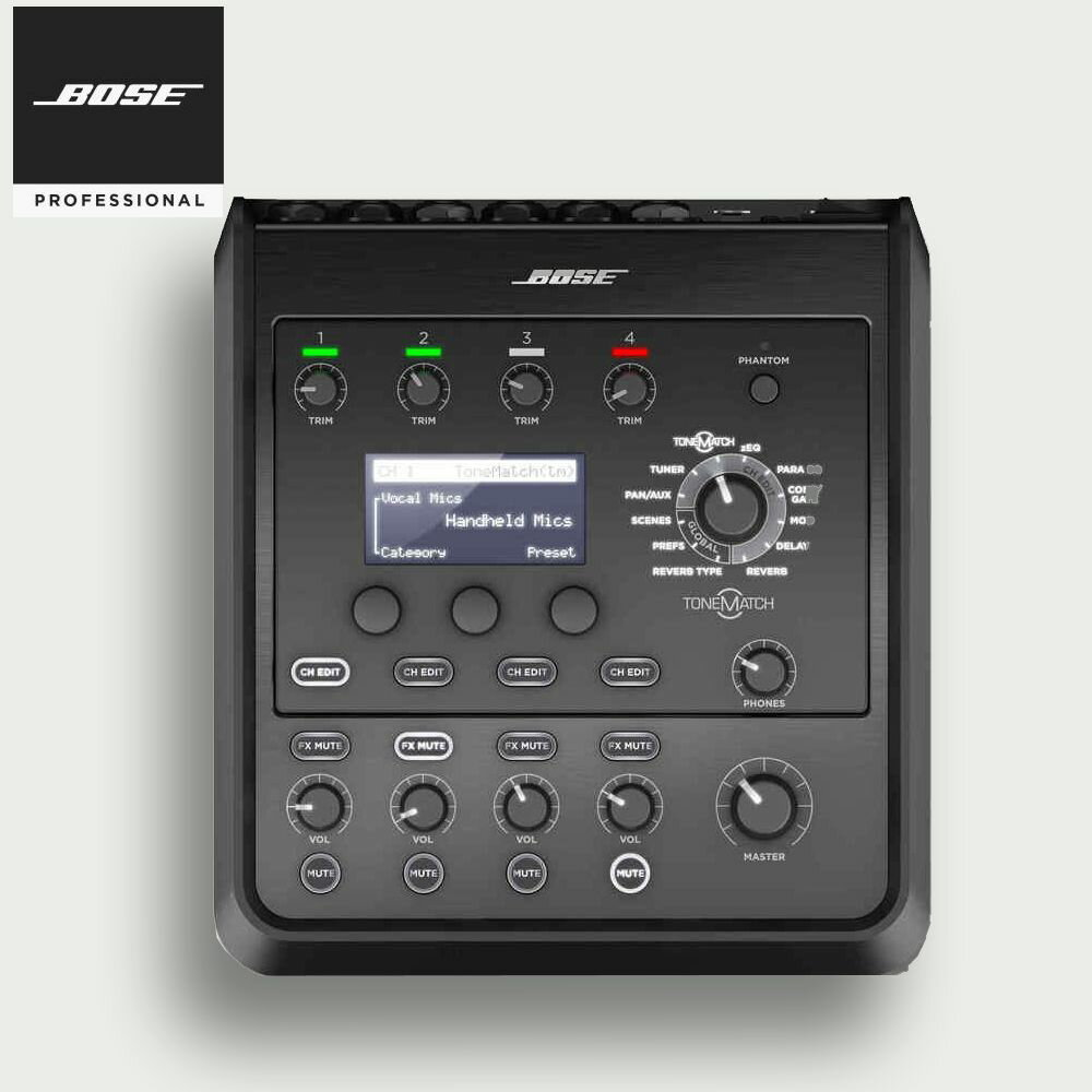 【35%OFF】 BOSE T4S ToneMatch Mixer ToneMatch 4ch Mixer デジタル T4S・ミキサー, マルエツ:5955b9f4 --- rki5.xyz