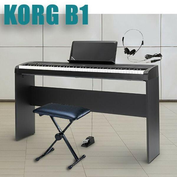 KORG B1 BK コルグ 電子ピアノ 専用スタンド STB1 椅子 ヘッドホン付