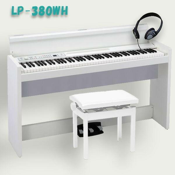 KORG LP-380 WH コルグ ヘッドホン 電子ピアノ 純正高低椅子 ヘッドホン WH LP380 コルグ ホワイト, 生活計量(ライフスケール):fcbd0dab --- wap.wsgengenharia.com.br