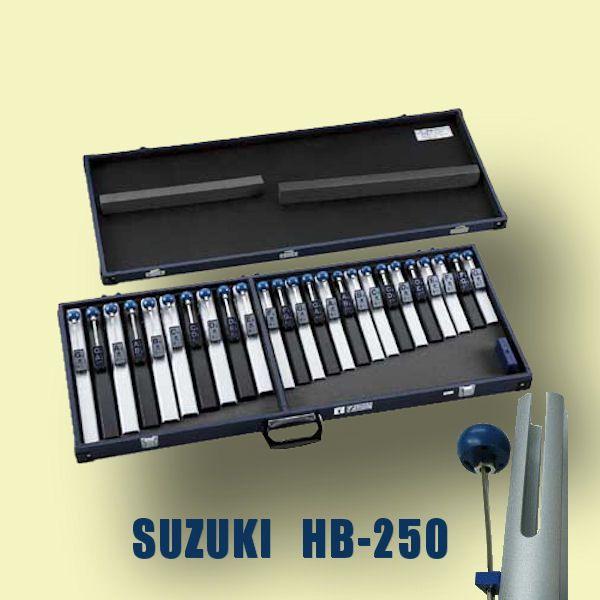 スズキ トーンチャイム HB-250 ハードケース付属
