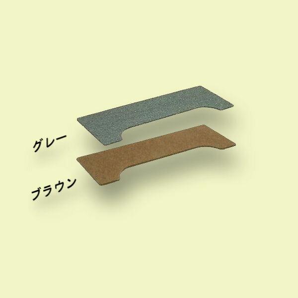 ピアノ 敷板 ビッグボード アップライト用 床補強 防震 代引き不可
