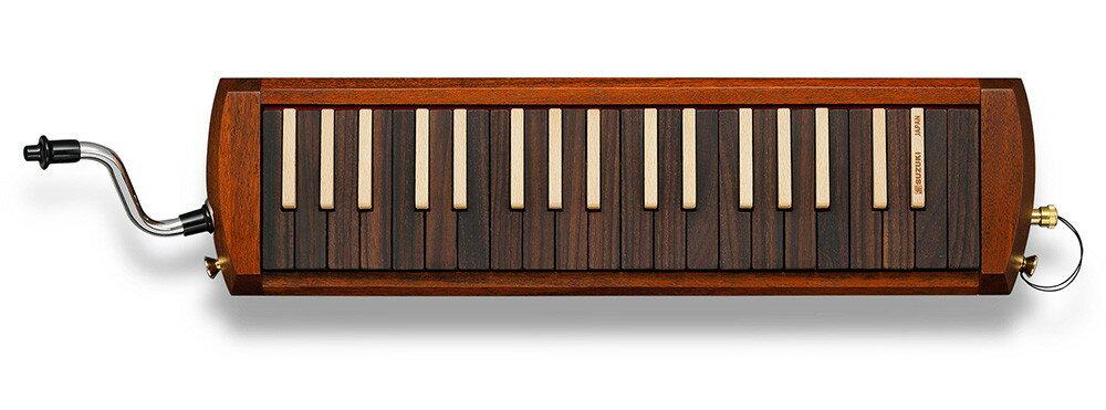 SUZUKI W-37 木製鍵盤ハーモニカ アルト ピアニカ