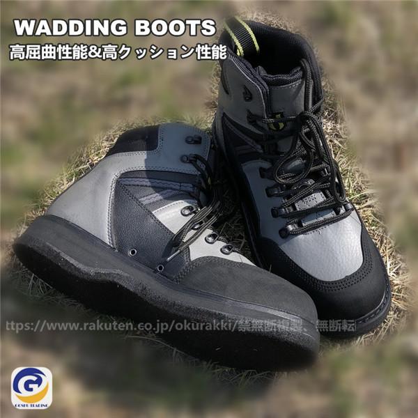 フィッシングシューズ フェルト スパイクソール 靴 シューズ 釣り フィッシング ピンフエルトシューズ 磯靴 渓流 鮎 通気性 耐滑性 シューズ ブーツ