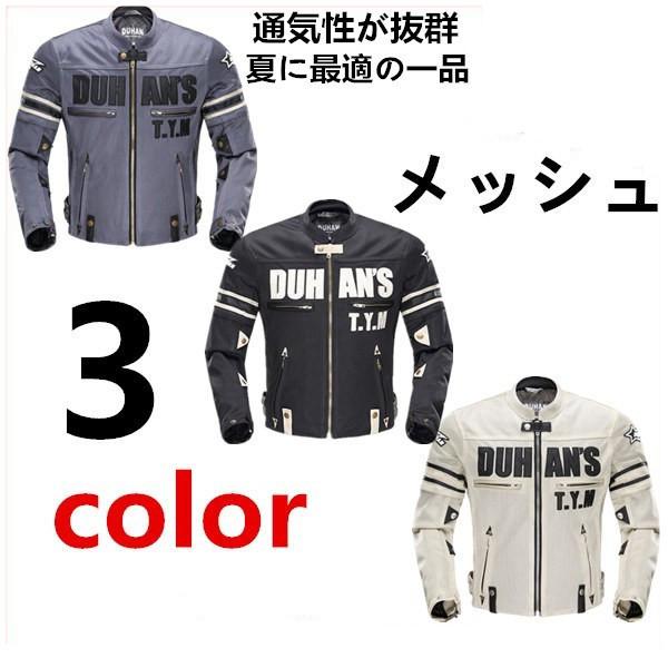 メンズ バイク ジャケット ライダースジャケット バイク ウェア メッシュ 春 夏 秋 3シーズン プロテクター装備