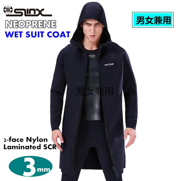 ウェットスーツ 男女兼用 3mm フード付き コート サーフィン フルスーツ バックジップ ネオプレーン ダイビング マリンスポーツ