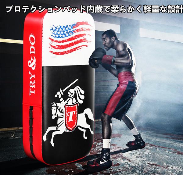 アウトレット キックミット パンチング ミット ボクシング テコンドー 総合格闘技 トレーニング 軽量 セール開催中最短即日発送 武術 空手