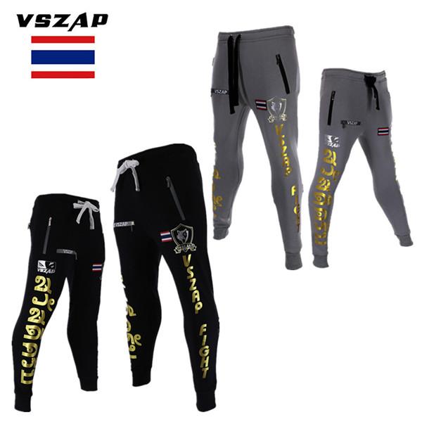 総合格闘技 ボクシング トレーニング パンツ スポーツウェア コンバット 最安値 男女通用 大人気 トレーニングウェア