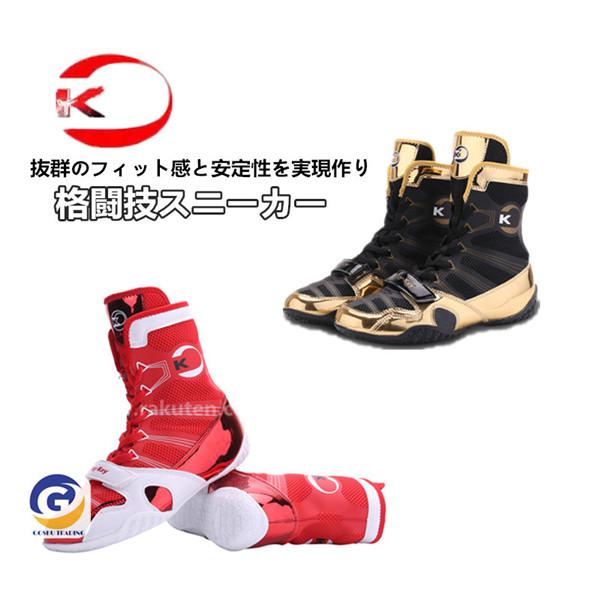 ボクシングシューズ リングシューズ 一部予約 ハイカット レスリングシューズ トレーニング 軽量 格闘技 1着でも送料無料 スニーカー 靴底が薄い ジム