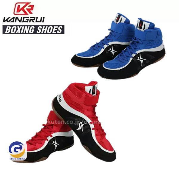 ボクシングシューズ リングシューズ ハイカット レスリングシューズ トレーニング 軽量 ジム 格闘技 100%品質保証! 流行 スニーカー 靴底が薄い