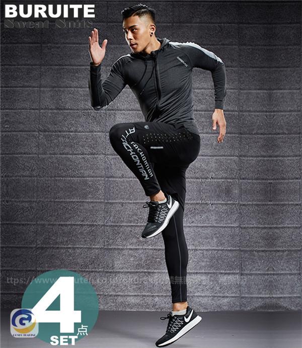 サウナスーツ レディース おしゃれ  ダイエットスーツ 減量用 発汗 ダイエット ウェア ランニング ボクシング ウォーキング 4点セット:オークラッキ  店