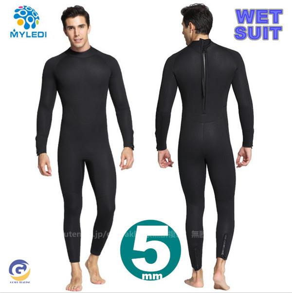ウェットスーツ メンズ 5mm サーフィン 配送員設置送料無料 フルスーツ バックジップ ダイビング ネオプレーン 釣り 新生活