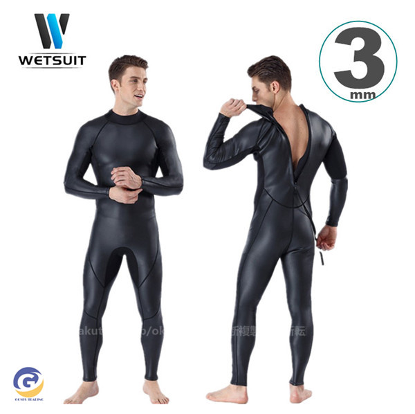ウェットスーツ メンズ 3mm サーフィン フルスーツ バックジップ ネオプレーン ダイビング 釣り