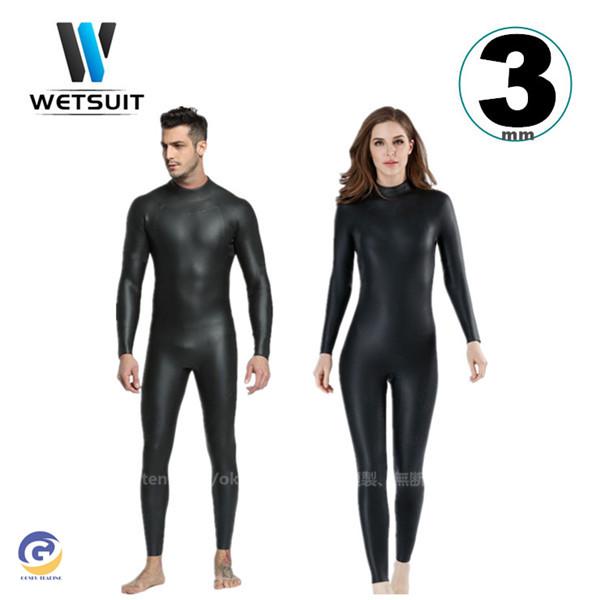 ウェットスーツ ウェットスーツ 3mm メンズ レディース 男女兼用 サーフィン フルスーツ バックジップ ネオプレーン ダイビング 釣り