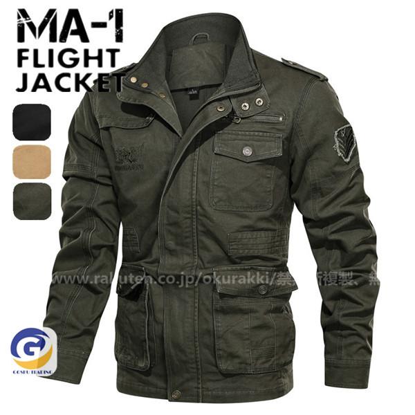 MA-1ジャケット フライトジャケット ミリタリー 期間限定で特別価格 ジャンパー アウター 配送員設置送料無料 メンズアウター ブルゾン 防寒 MA-1 大きいサイズ コート 防風 ワッペン