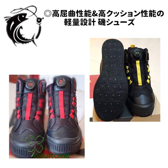 高クッション性能 軽量設計磯シューズ フィッシングシューズ 返品交換不可 フェルト スパイクソール 靴 靴紐ロック シューズ 釣り ブーツ 定番から日本未入荷 磯靴 耐滑性 フィッシング 渓流 ピンフエルトシューズ 通気性 鮎