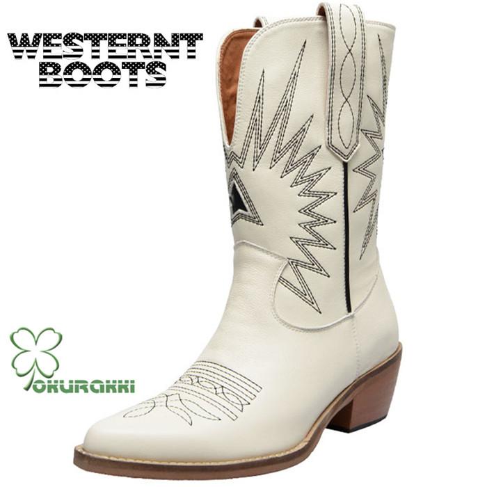 カウボーイブーツ 大幅にプライスダウン 乗馬用品 乗馬ブーツ WESTERNT BOOTS ウエスタンブーツ レディース 日時指定 女性用 乗馬 カントリーブーツ シューズ 馬 馬具 ブーツ 靴