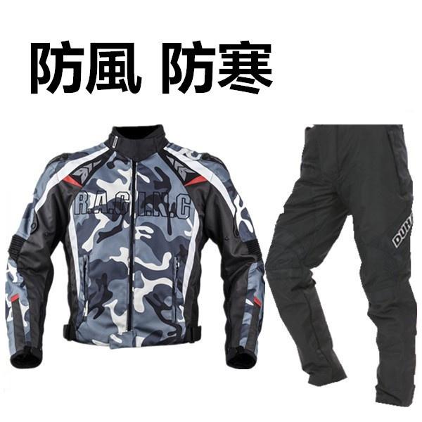 DUHAN パンツ バイク ジャケット 上下セット 春 秋 冬 3シーズン 防風 防寒 バイク用品 プロテクター装備